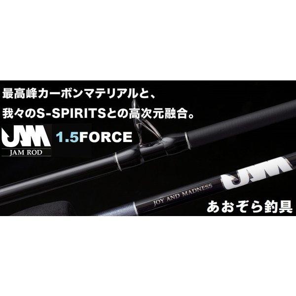 シーフロアコントロール ジャム ロッド JR 603-1.5