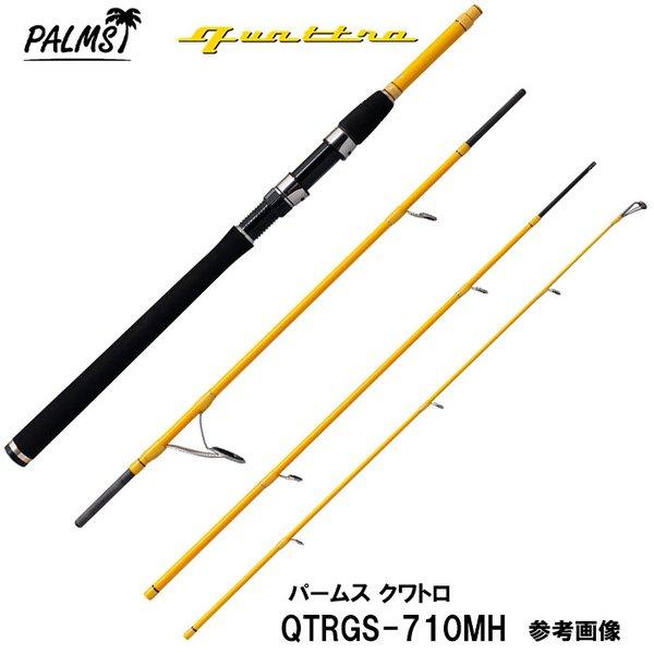 パームス クアトロ QTRGS-710MH