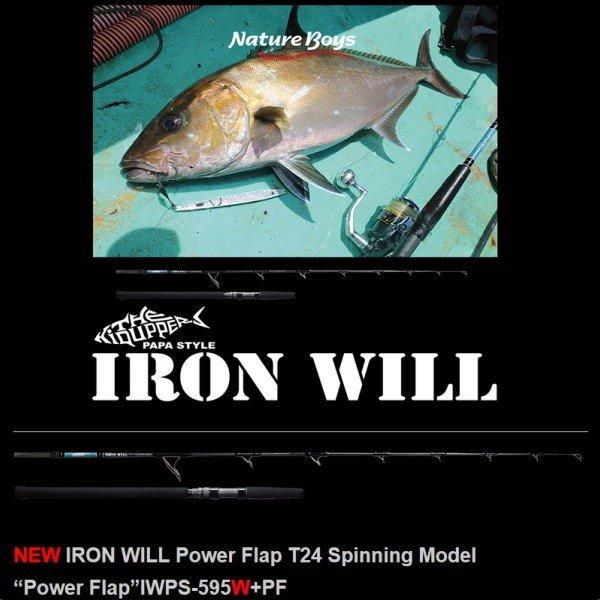 ネイチャーボーイズ IRON WHIP IWNB-573B