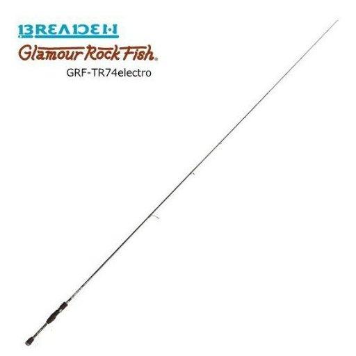 ブリーデン グラマーロックフィッシュ GRF-TR74electro