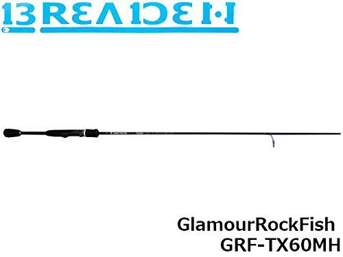 ブリーデン グラマーロックフィッシュ GRF-TX60MH