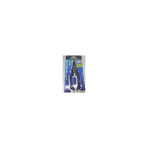 シマノ ツインパルサー エスゼットツー 1.25 480-520