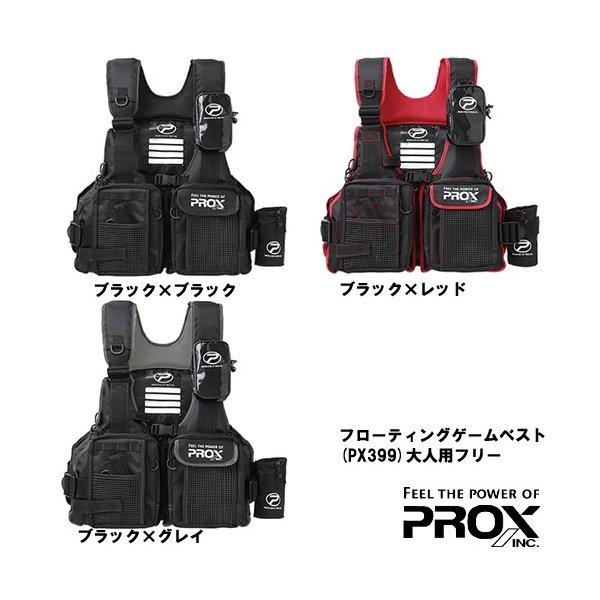 プロックス ブチヌキBC-X