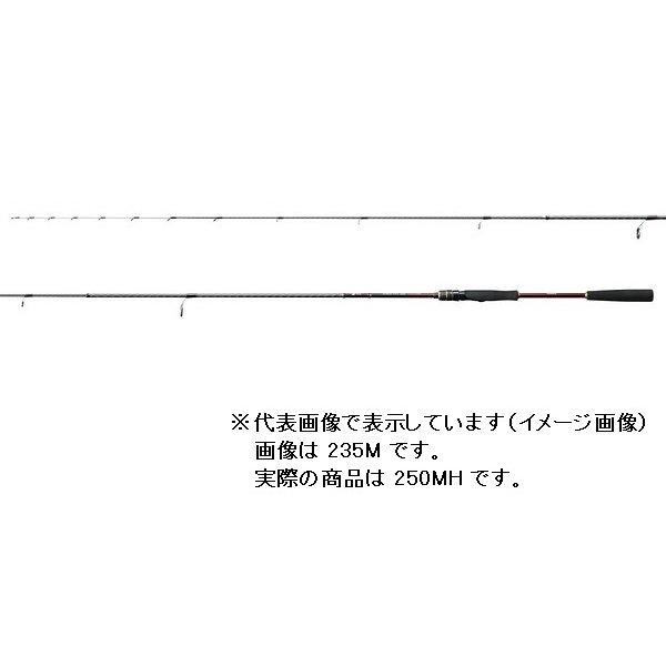 シマノ 炎月一つテンヤマダイ MH250