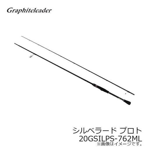 オリムピック シルベラード プロトタイプ 20GSILPS-792M
