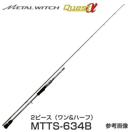 パームス メタルウィッチ クエスト MTTS-634B