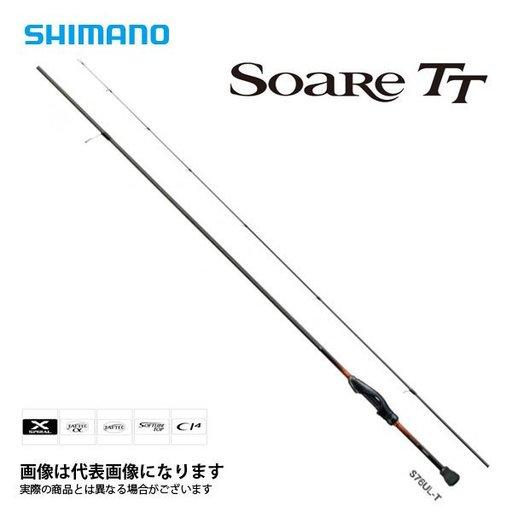 シマノ ソアレTTアジング S76UL-S