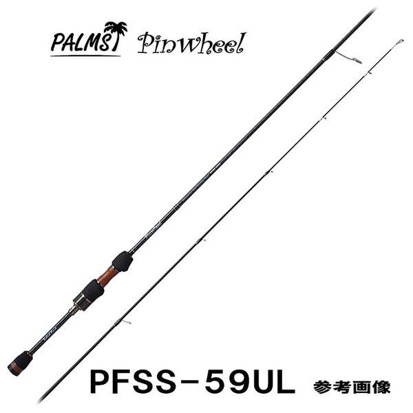パームス ピンウィール PFGS-86UL +