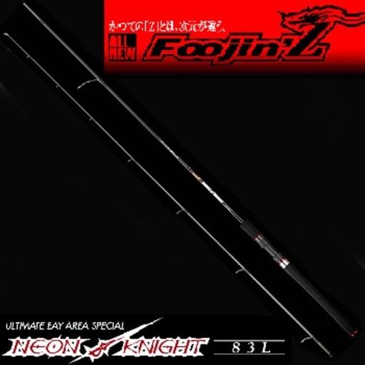 アピア 風神Z NEON KNIGHT 83L スパルタス/ネオンナイト