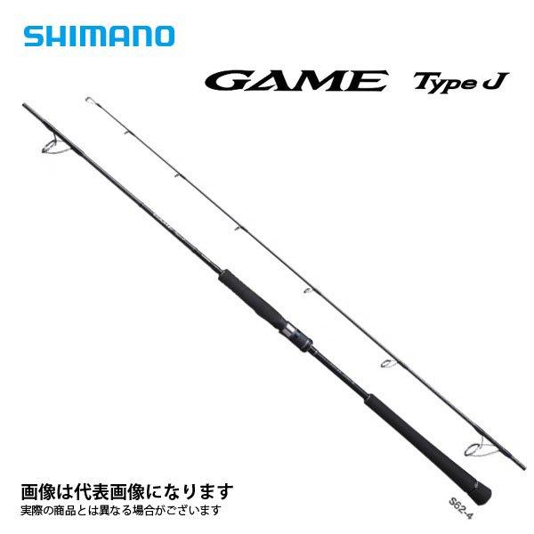 シマノ ゲームタイプJ S510-4