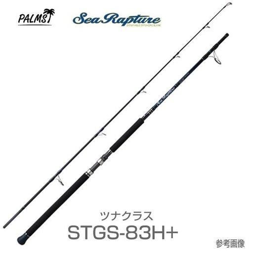 パームス シーラプチャー STGS-83H+