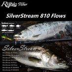 リップルフィッシャー SilverStream Flows 810