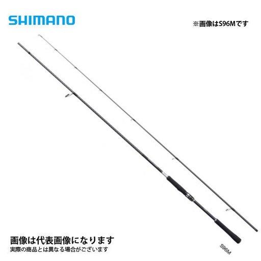 シマノ ムーンショット S96M ムーンショット