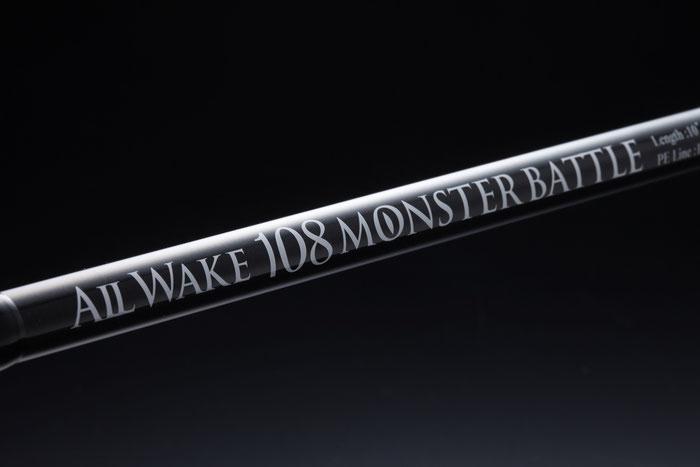ジャンプライズ ALL WAKE 108 MONSTER BATTLE
