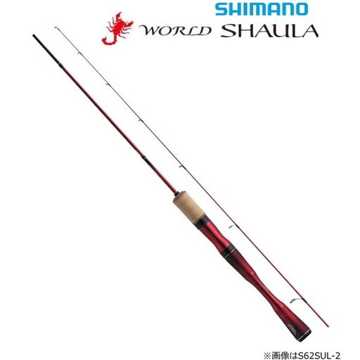 シマノ ワールドシャウラ WORLDSHAULA technicalEdition66L ワールドシャウラテクニカルエディション66l