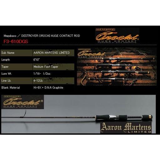 メガバス オロチ ヒュージコンタクト F3-610DGS Aaron Martens Limited