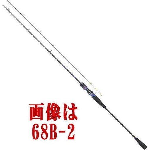 ダイワ 鏡牙 AIR 68B-2
