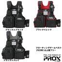 プロックス プロックス パックショット Ⅱ  56ML-T PROX プロックス