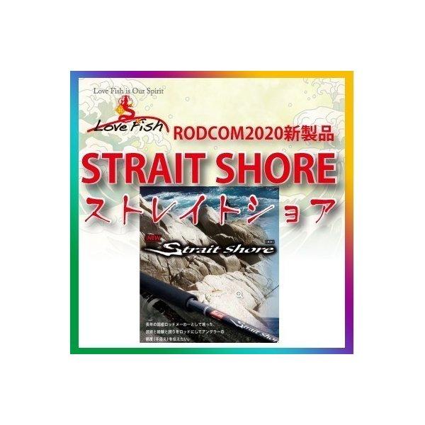 ロッドコム ストレートショア SS-100/15