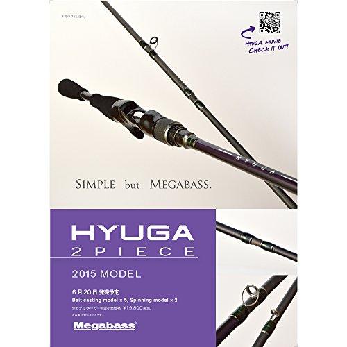 メガバス ヒューガ 69-2L-S