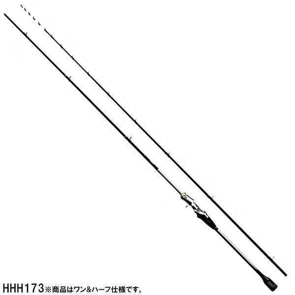 シマノ ステファーノ セメ HHH173