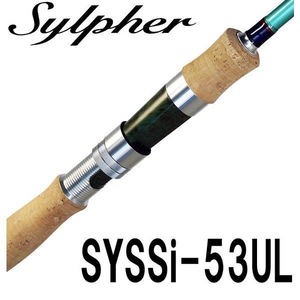 パームス シルファー SYKS-89H Big Bend シルファー 89H ビッグベンド