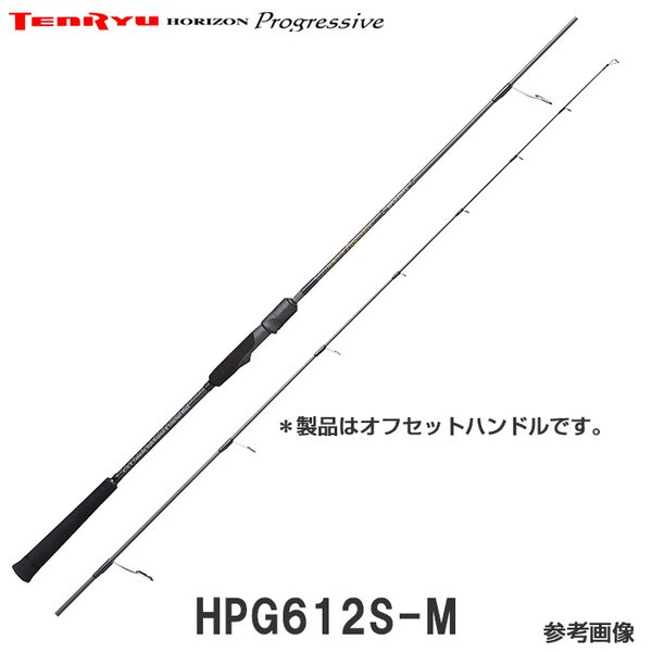 天龍 ホライゾン SL HPG66HL-H