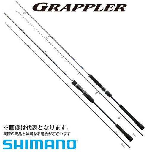 シマノ グラップラー BB TypeJ S60-3