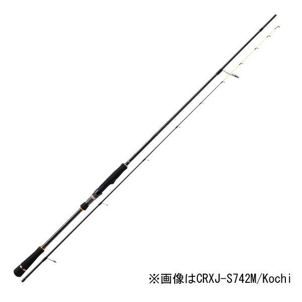 メジャークラフト 三代目クロステージ CRXJ-S702MH/Kochi