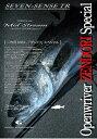 ジークラフト MID STREAM MSS-1062-TR