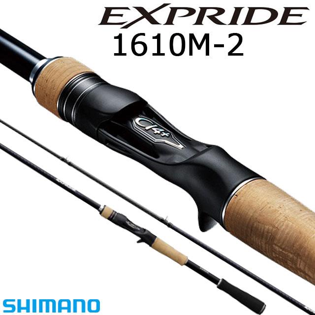 シマノ 18エクスプライド EXPSRIDE 1610M