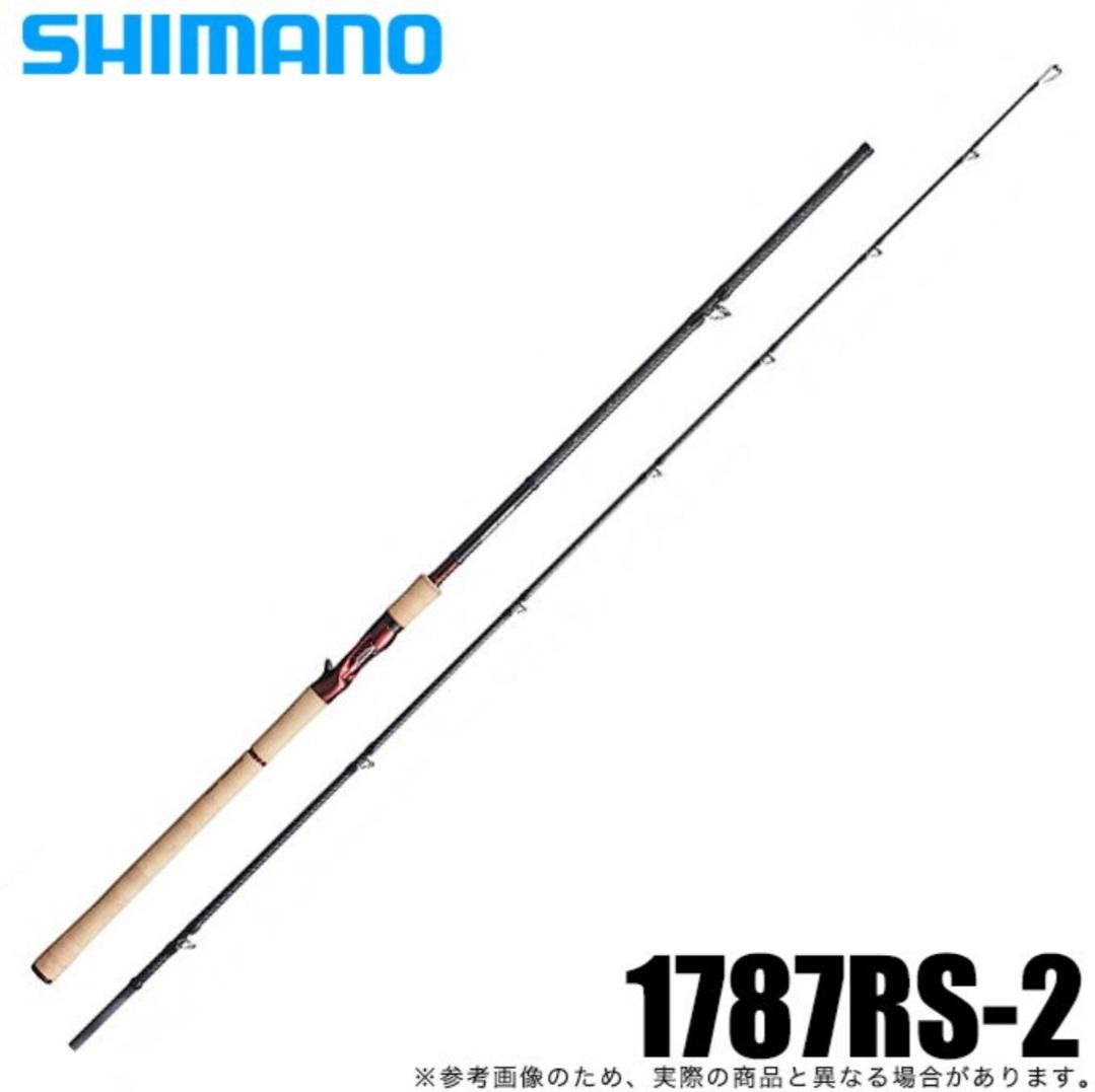 シマノ 19スコーピオン 1787rs-2