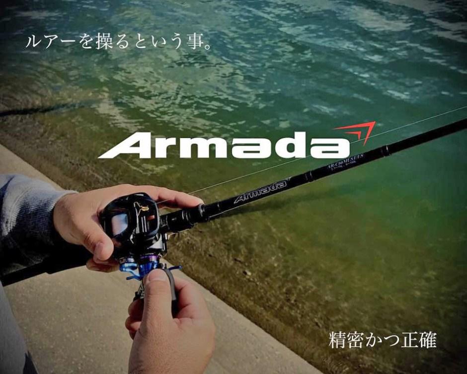 デジーノ アルマダ AR-C67MHST/SS