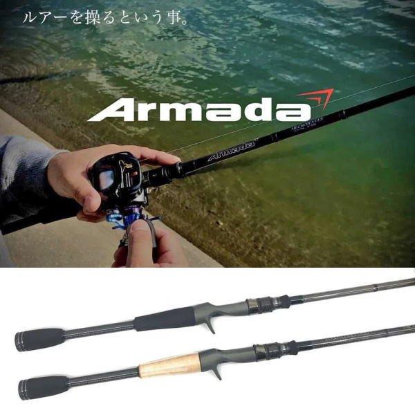 デジーノ アルマダ AR-C66MLST/LS