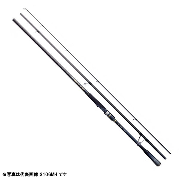 シマノ ネッサ エクスチューン S106MH+
