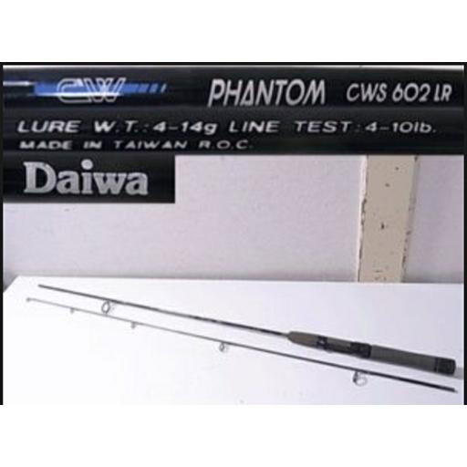ダイワ ファントム CWS602LR