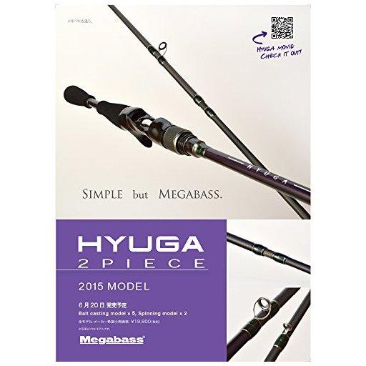 megabass HYUGA 72H