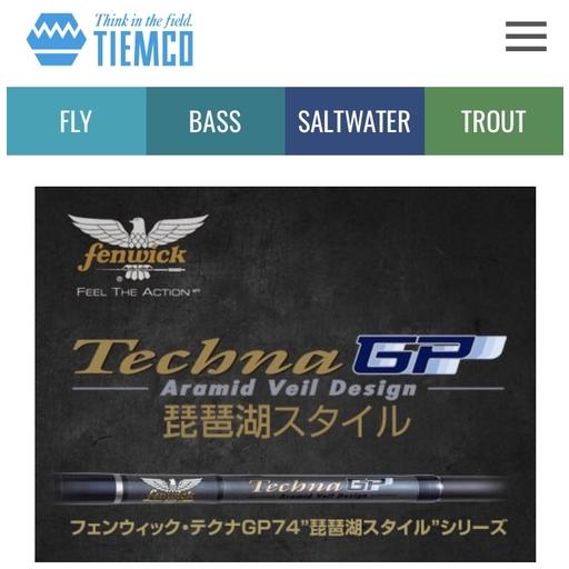フェンウィック テクナGP TAV-GP74CMHJ ver2
