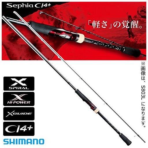 シマノ 17セフィアCI4+ S806M