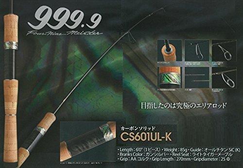 ロデオクラフト フォーナインマイスター CS601UL-K