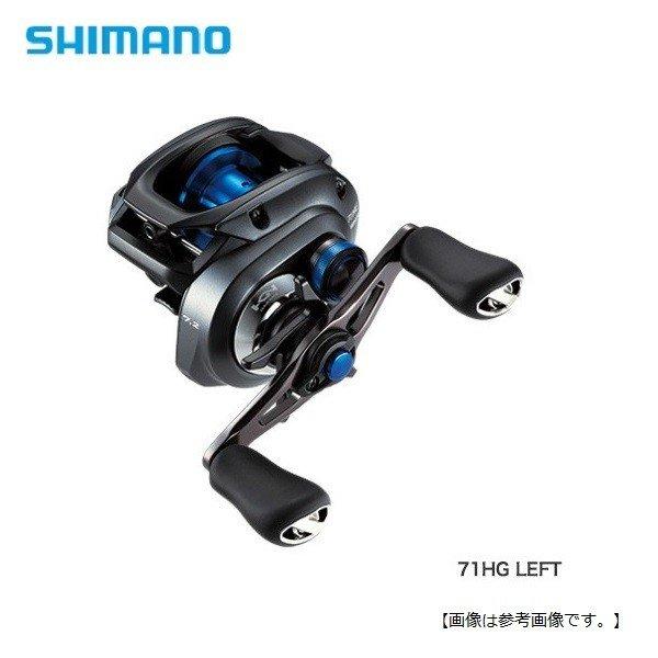 シマノ バスワン BASS ONE XT 2581-2