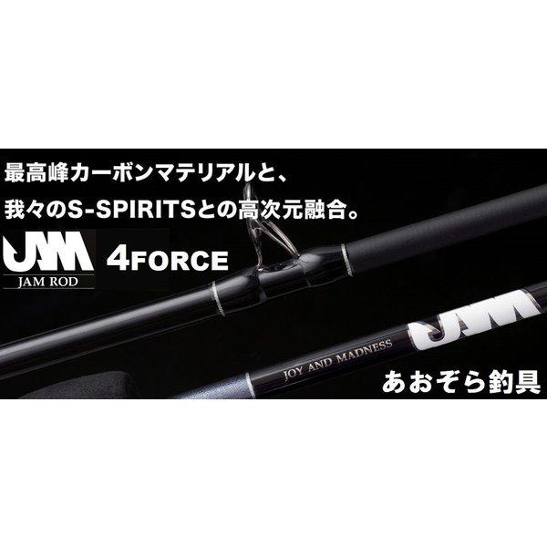 シーフロアコントロール ジャム ロッド JR603-4