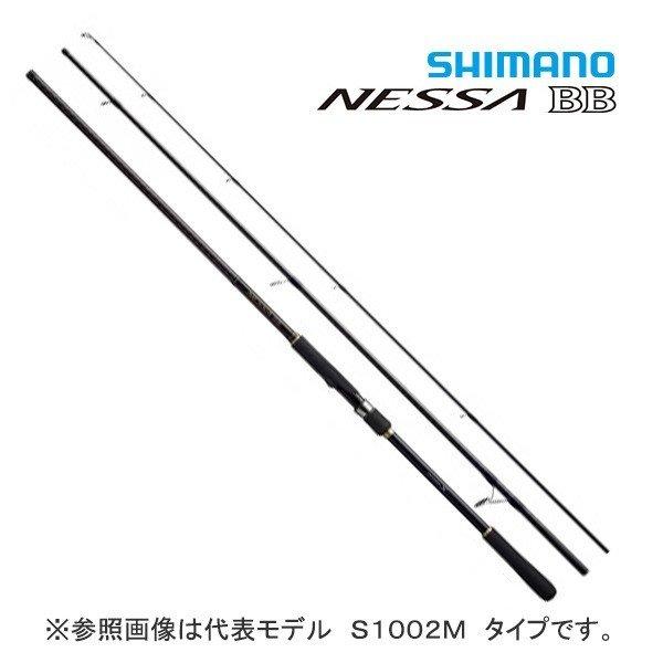 シマノ ネッサBB NESSA BB S1002MH