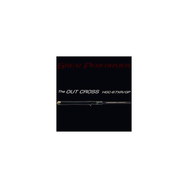 デプス サイドワインダー HGC-67XR/GP OUTCROSS アウトクロス