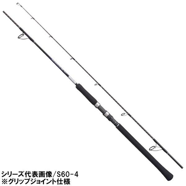 シマノ 21'グラップラーBB S60-2