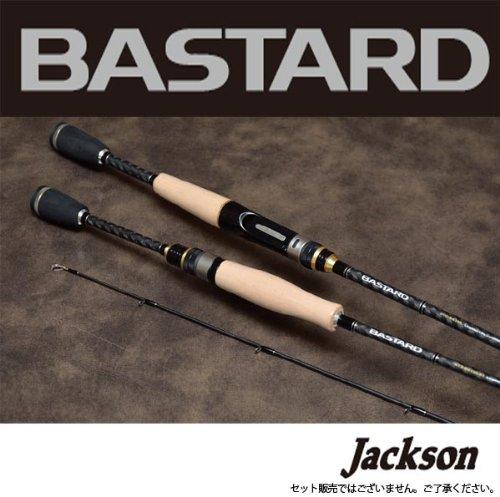 ジャクソン バスタード BTC-692H 2