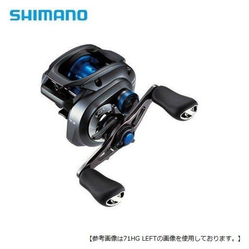 シマノ 20 エクスプライド EXPRIDE エクスプライド 172MH-2