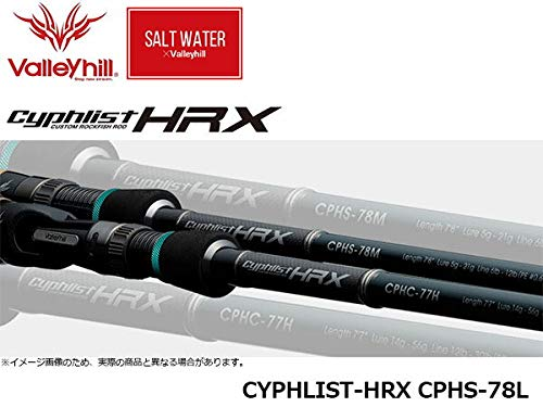 バレーヒル サイファリスト HRX CPHS-78L