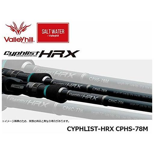 バレーヒル サイファリスト HRX CPHS-78M