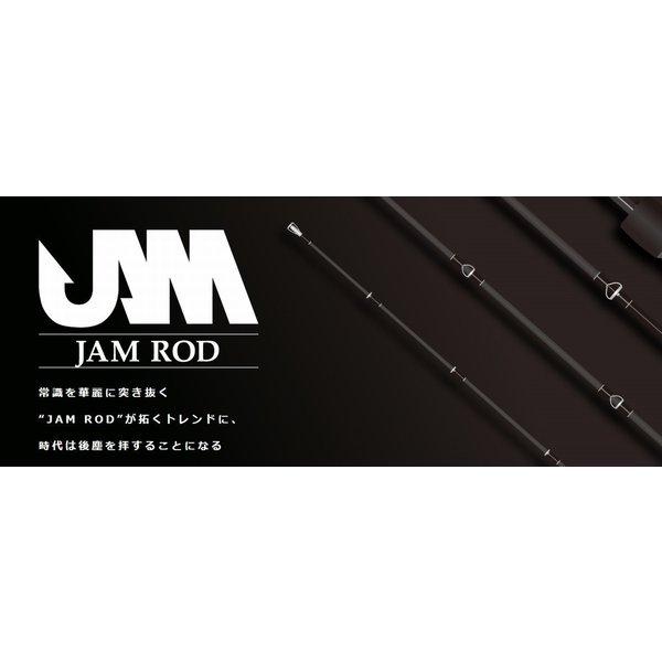 シーフロアコントロール ジャム ロッド JR603-3 JAMロッド3force